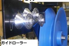 青い樹脂(MCナイロン)の様な冶具物加工
